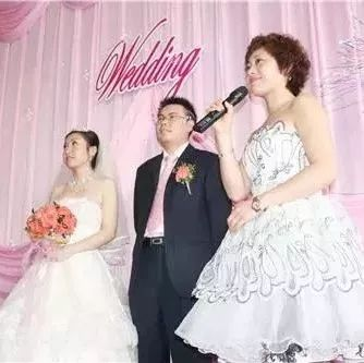 这婚礼司仪太流氓了,就结个婚惹到谁了?