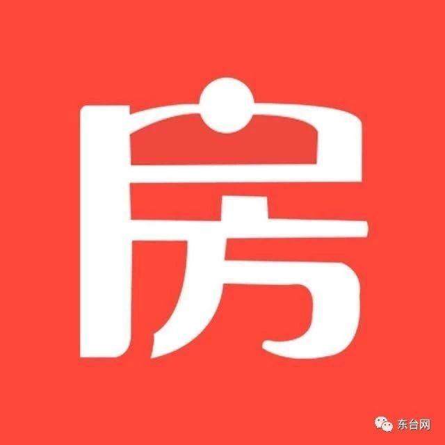 东台今日房屋租售信息(2018年12月10日)