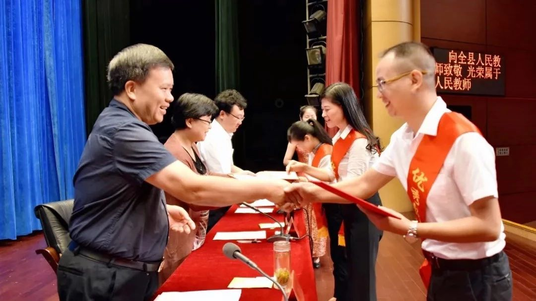 【教师节】信丰表彰了320名教师,有教过你的吗?