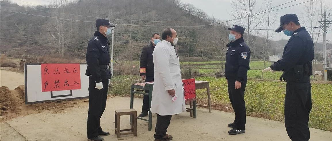 【疫情��前警察不退】守土有�,��Q遏制疫情�U散蔓延