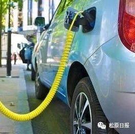 @洮南人,�@72款新能源汽�不再享受免征��v�置�政策