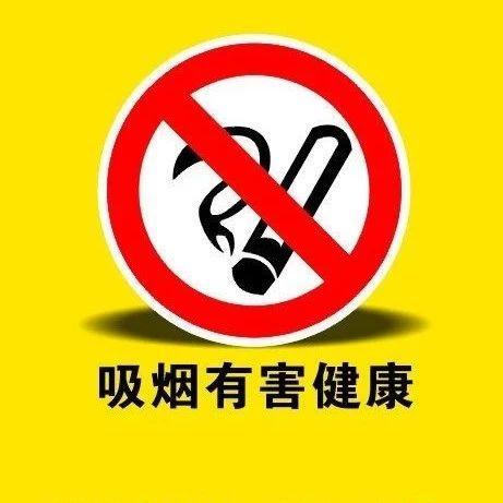 澳门威尼斯人平台娱乐抽烟的人快看过来!!世界卫生组织最新认定:电子烟有害!
