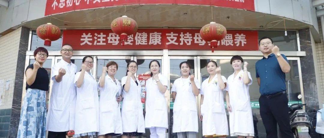 """【同安科室介绍】新蔡同安医院""""妇产医院"""""""
