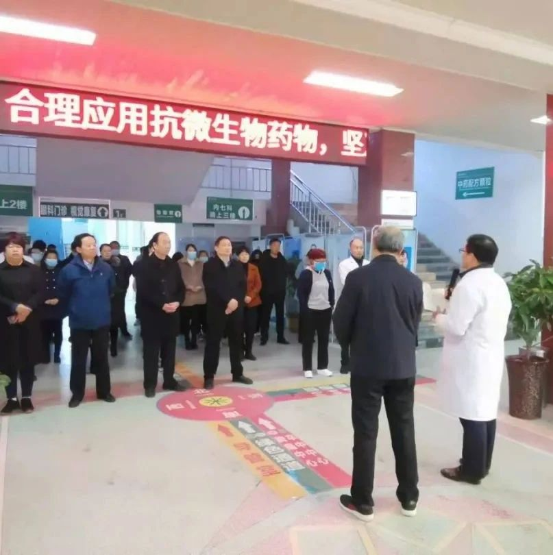 医院飘书香文化润心灵 新蔡同安医院第一期读书会