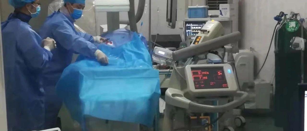 【新蔡同安】我院首例颅内双动脉血管瘤栓塞治疗顺利完成