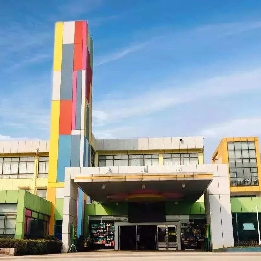 省教育厅官宣:宜兴这所学校被选为示范基地校!