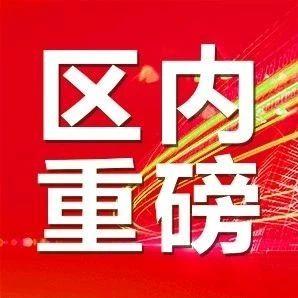 剧透|首届中国・内蒙古马头琴艺术节……