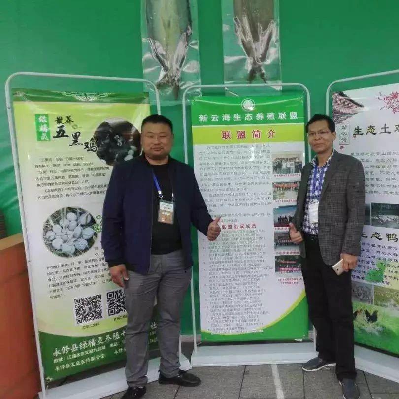 【人物】陈溅:共享发展理念,坚持绿色生态养殖!
