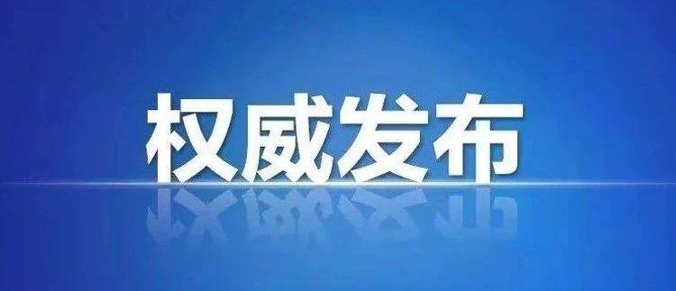 2019年�泉市盂�h人武部�工公�_招聘成�