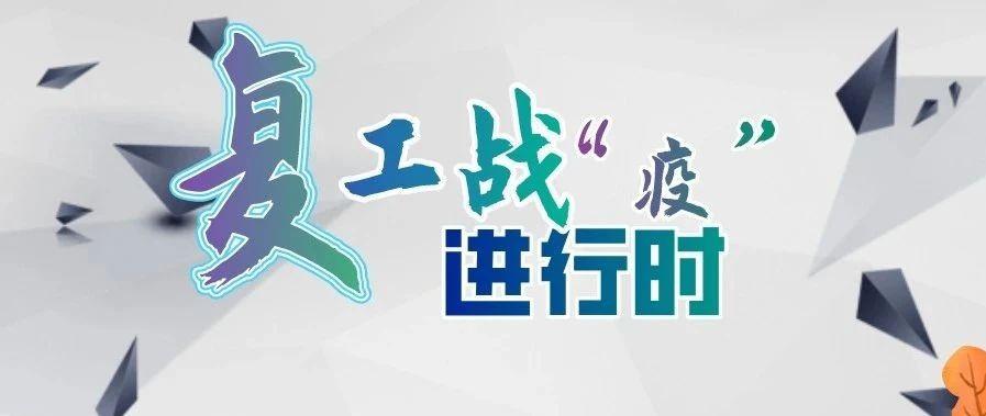 【�志成城