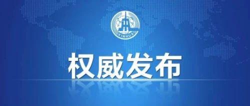 2019年威宁县公安局招聘警务辅助人员总成绩公示