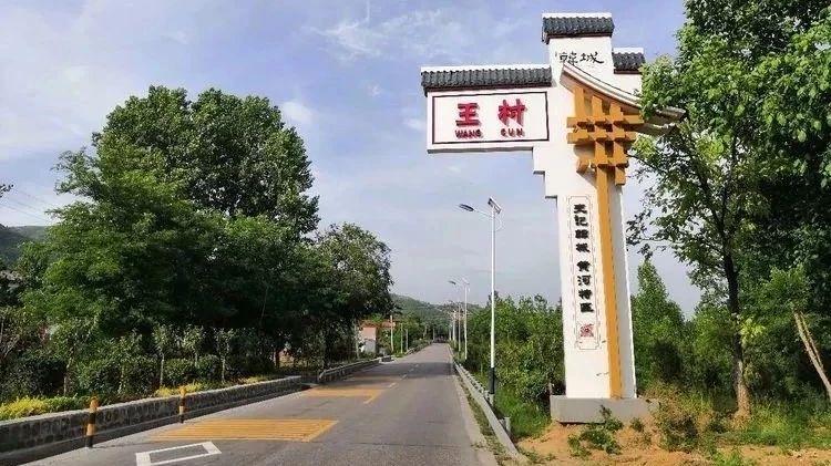 板桥镇王村:以影视基地建设为契机打造生态宜居新家园