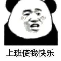 中秋节放假通知来了!