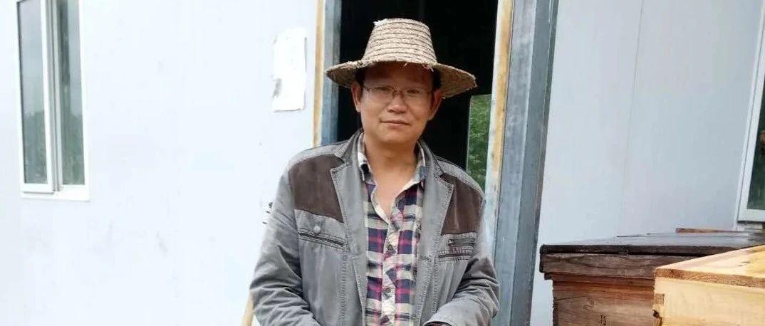 彭水县蓝精鱼中蜂养殖场・谭晓均的创业之路