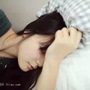 慎得慌!一姑娘在凌晨竟被...咬醒了,只因为她做了这件事!