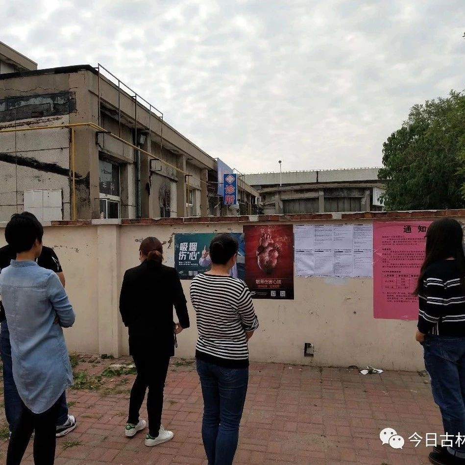 【创文进行时】建北里社区开展控烟宣传活动