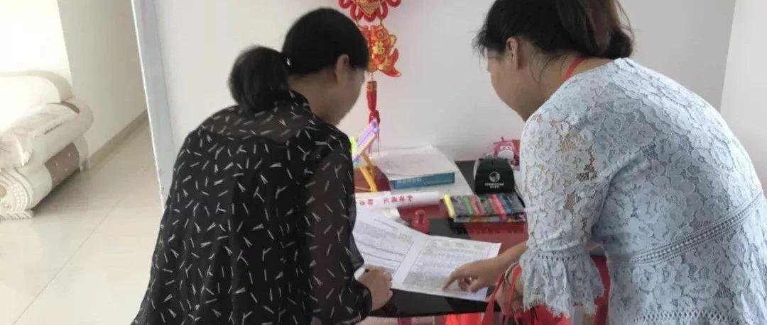 福满园社区积极开展第四次经济普查工作