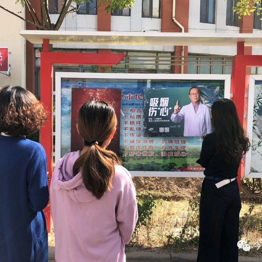 【创文进行时】福锦园社区开展控烟宣传活动
