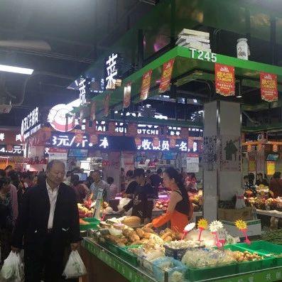 """襄阳首个""""五星级""""菜市场正式开业了!在这里!"""