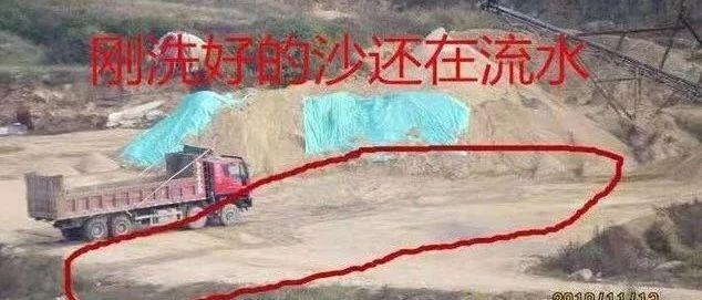 唐河�h黑����`�洗沙�黾訇P停偷生�a,�`�占地污染�乐兀�