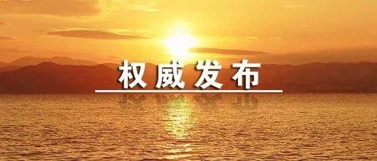 2020年3月17日江西省新型冠状病毒肺炎疫情情况