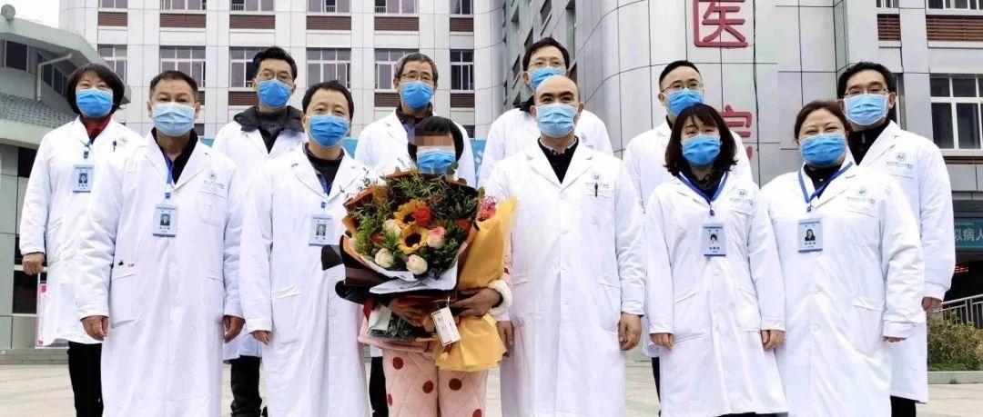 彭水首例确诊患者在黔江中心医院治愈出院