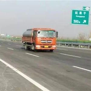 京藏高速改扩建工程宁蒙界平罗段(西半幅),试通车了!