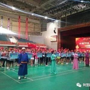 巴彦浩特地区庆祝中华人民共和国成立70周年羽毛球公开赛落幕