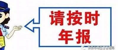 【�I���B】新�h市�霰O督管理局有序推�M市�鲋黧w年�蠊ぷ�