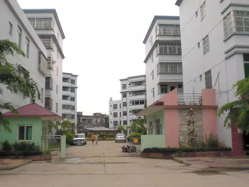 邹城未来五年这四种房产可能难以转手,你家是否在其中呢?