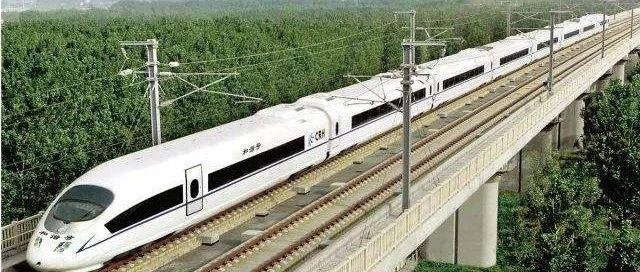 确定了!郑万高铁南阳段下月试车、10月份载人试运?#23567;?2月初正式?#23545;?</a