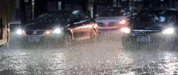 南阳人挺住!雨!大雨!大暴雨!今晚要来了!