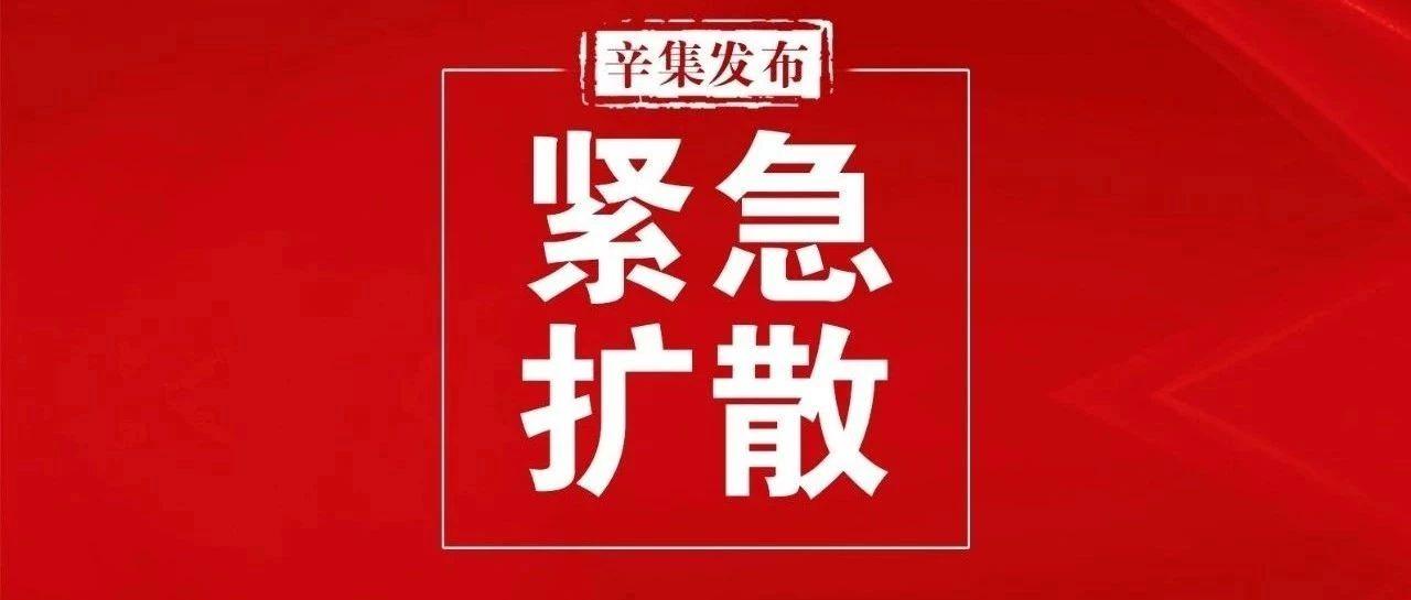 106官网彩票计划-pk102期计划在线_北京pk拾7码最稳计划_好彩pk10计划软件7路公交线路调整!