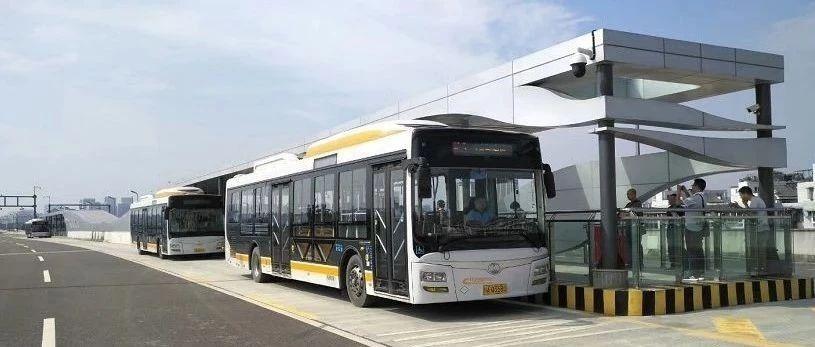 辛集新增T1路公交车!快看走哪?