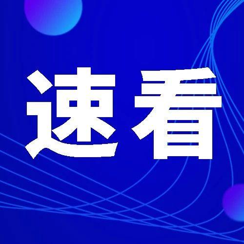 山西省�W信�k依法�置3款�`�自媒�w公��~�