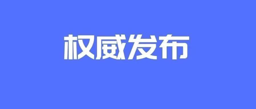 10月21日、22日,山西高速�⑦M行交通管制,盂�h南、南�洹⑴f街三��收�M站入口�P�]