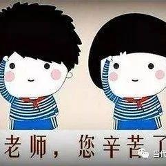 这些国家老师可体罚学生,中国独宠你一人