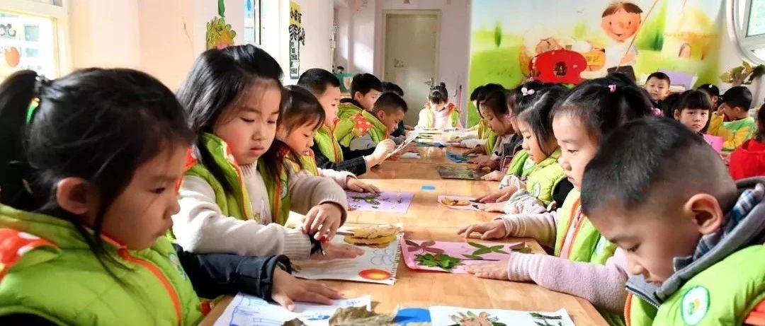 教育部:2035年全面普及学前三年教育