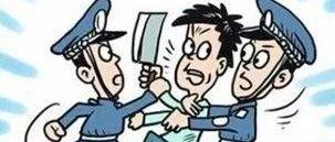 在酒吧被踩了一脚,他竟然持刀伤人!樊城法院这么判......