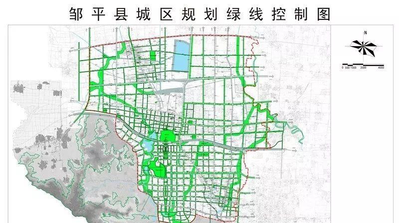 9月13日:邹平县城区规划绿线控制图公布!