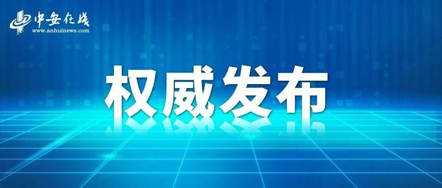 2020年安徽省平均工�Y出�t!