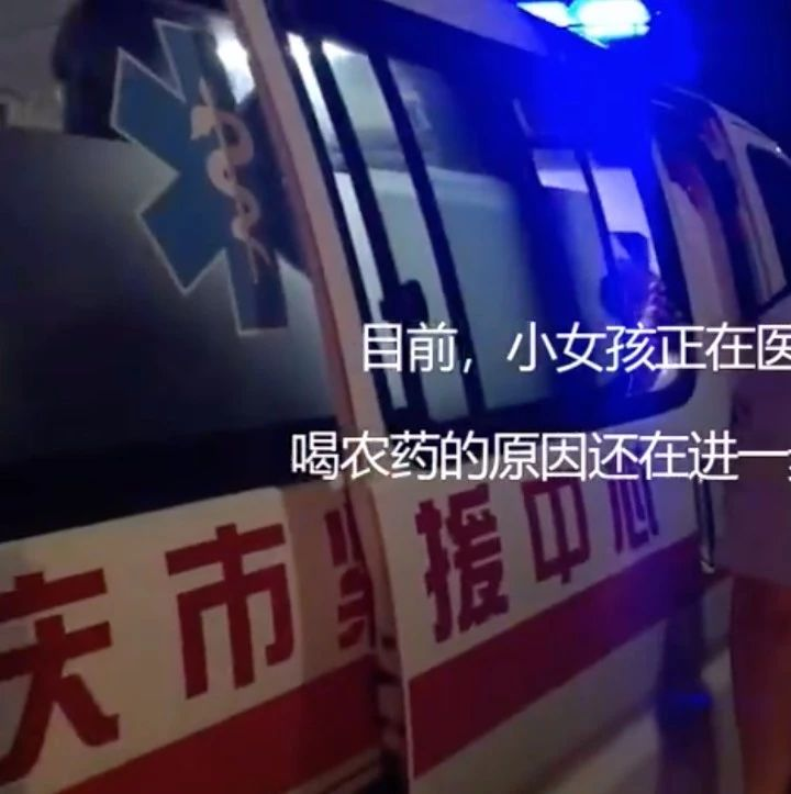 """""""谢谢你,宝贝!""""安徽交警又火了!"""