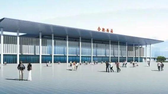 新合肥西站、庐铜铁路、商合杭铁路亳州段……一大波交通项目又有新进展