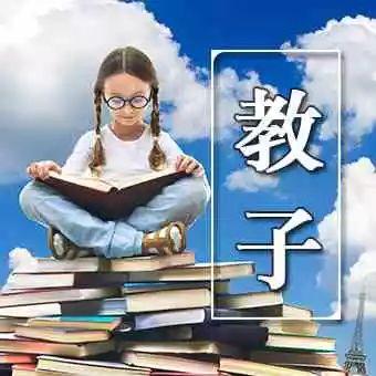 读书有4个层次,你家孩子在哪一层?