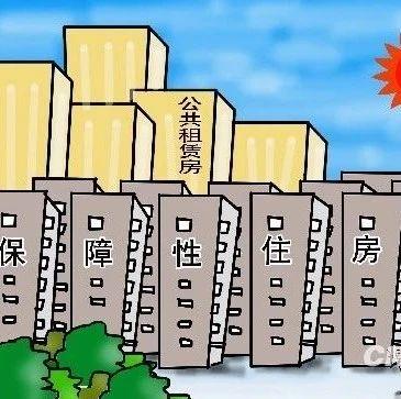 你能申请安庆市保障性住房吗?如何申请?...最详细指南来啦!