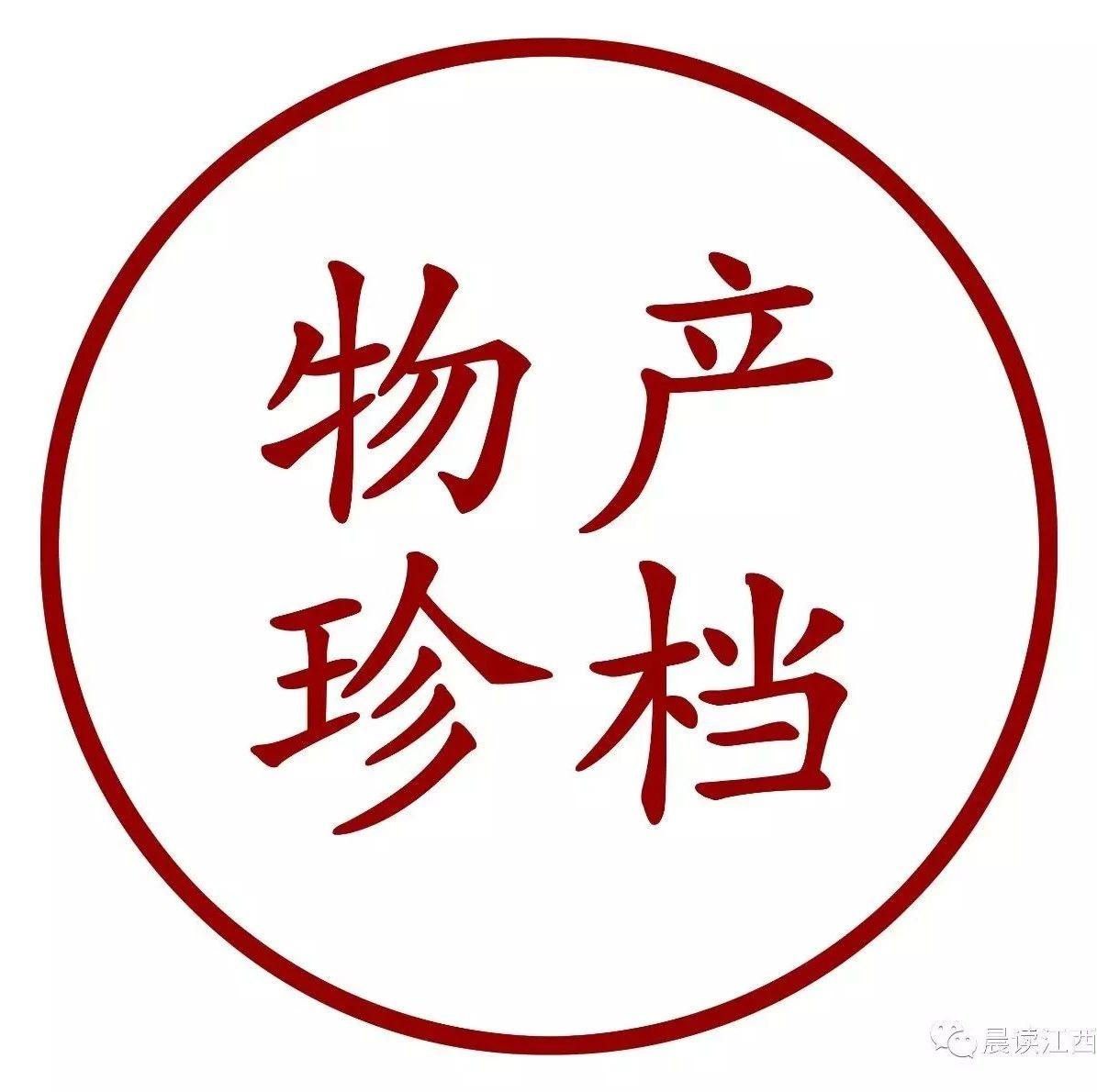 """""""中�A一�^""""湖口豆豉因小鞋匠而名�P天下"""