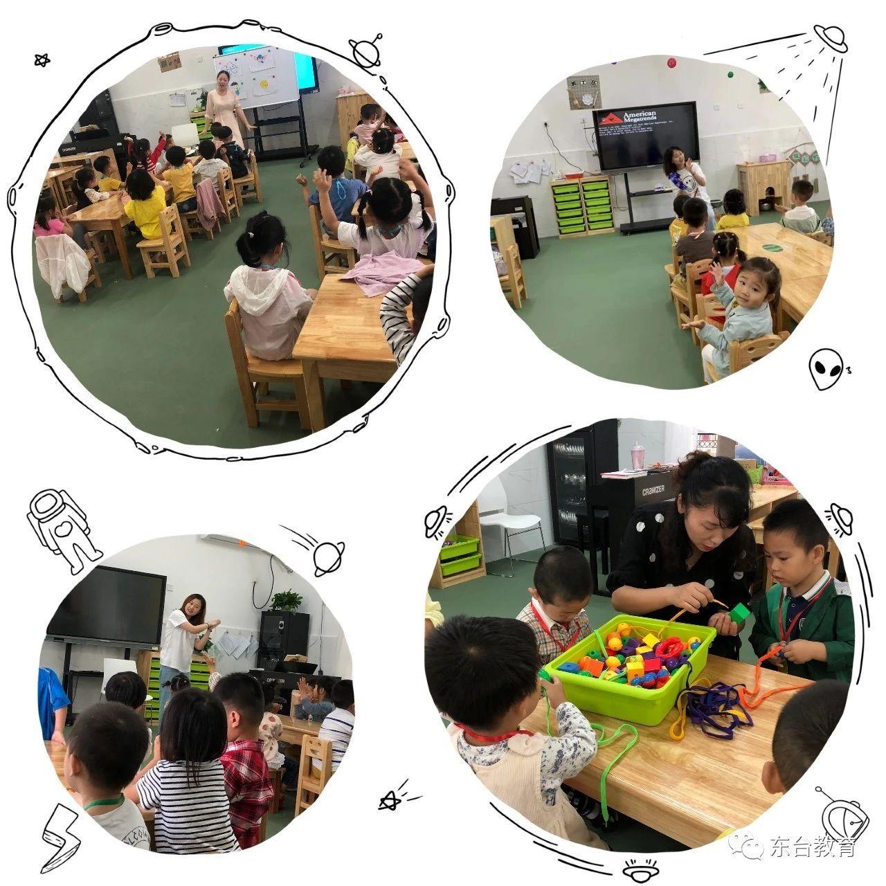 开学第二天|市第一幼儿园:用爱倾注呵护成长
