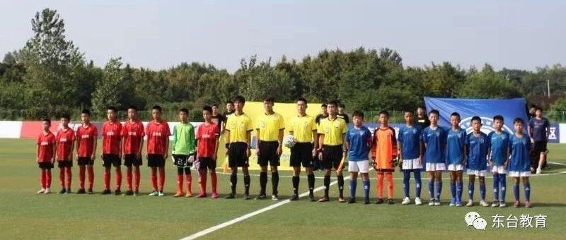 市第二实验小学足球队角逐省赛首场告捷