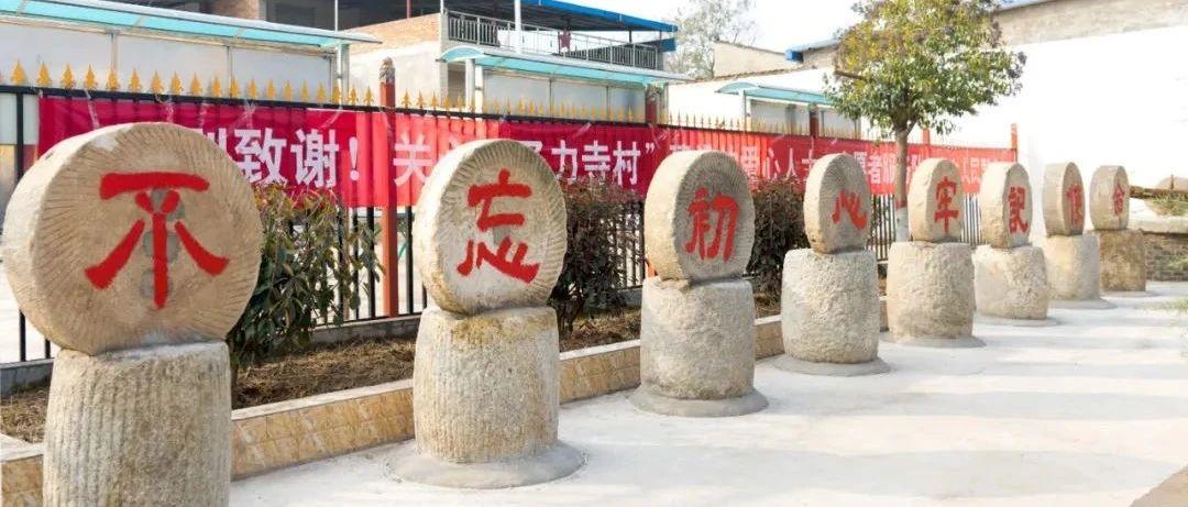 临潼何寨这个村,把农耕做成了文化