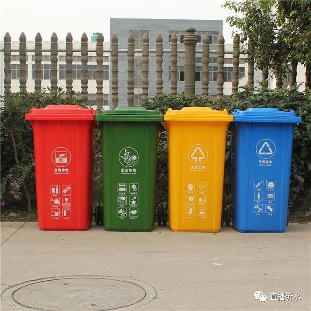 沂水县农村生活垃圾将进行分类处理